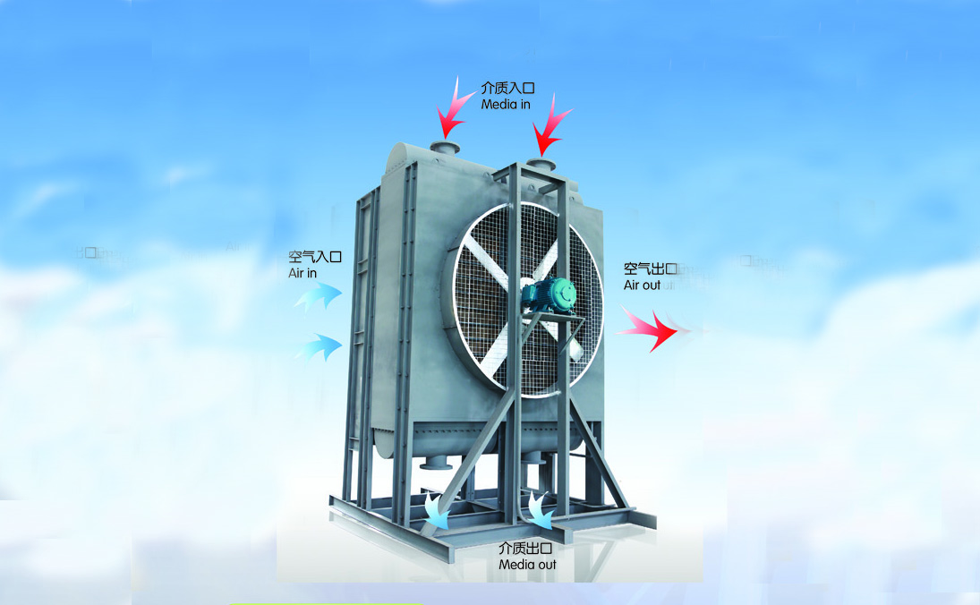 高效節能板式蒸發空冷